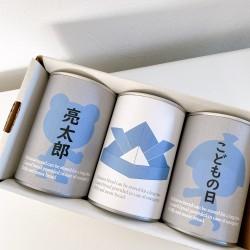 【こどもの日】名入れ缶入りパン3缶セット