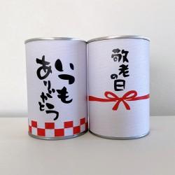 敬老の日 プレゼント 非常食 保存食 缶詰 パン 人気 株式会社ブングス