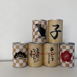 干支【子】缶入りパン6缶セット